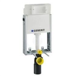 KOMBIFIXBasic pour WC suspendu, 108 cm, avec réservoir Delta, pour les plaques de déclenchement Delta (110.100.00.1)