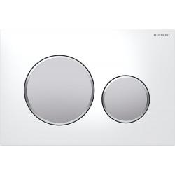 Sigma 20 Plaque, 1 Pièces Blanc/chromé mat, (115.882. KL. 1)