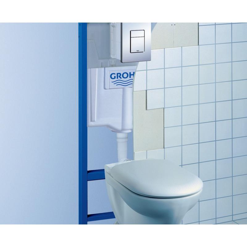 cool rapid sl pour grohe wc douche sensia with mecanisme chasse d eau grohe wc suspendu. Black Bedroom Furniture Sets. Home Design Ideas